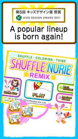 Shuffle Nurie 1-s iPhone Screenshot 1