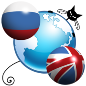 LingvoJazz English - Russian for Mac icon