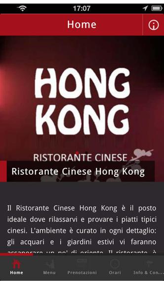 Ristorante Hong Kong App