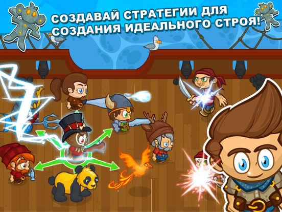 Crusaders of the Lost Idols для iPad