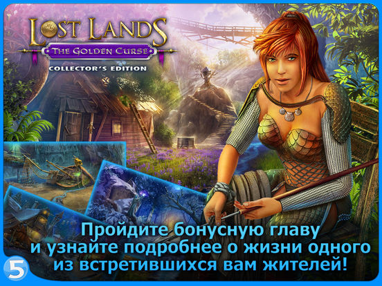 Игра Lost Lands 3: The Golden Curse HD (Full)