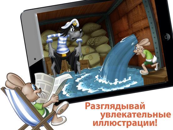Ну, погоди! «Союзмультфильм». Мультикнига – музыкальная книга для малышей, волк и заяц поют детские песенки, free