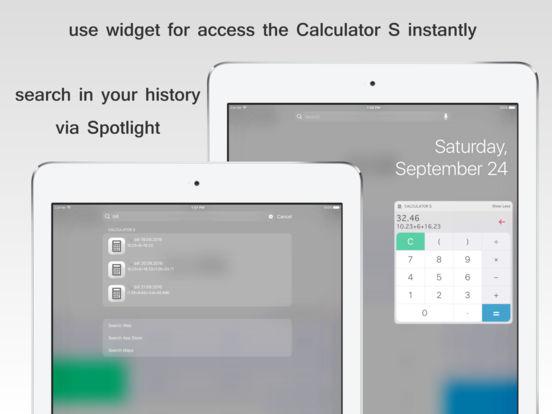 Калькулятор S - бесплатный инженерный калькулятор Скриншоты11