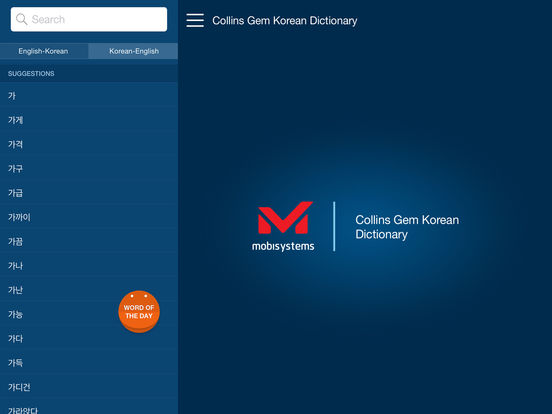 Collins Gem Korean Dictionary iPad Screenshot 1