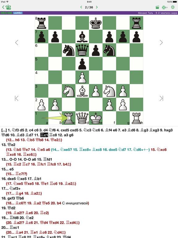 Михаил Таль. Гений Шахмат для iPad