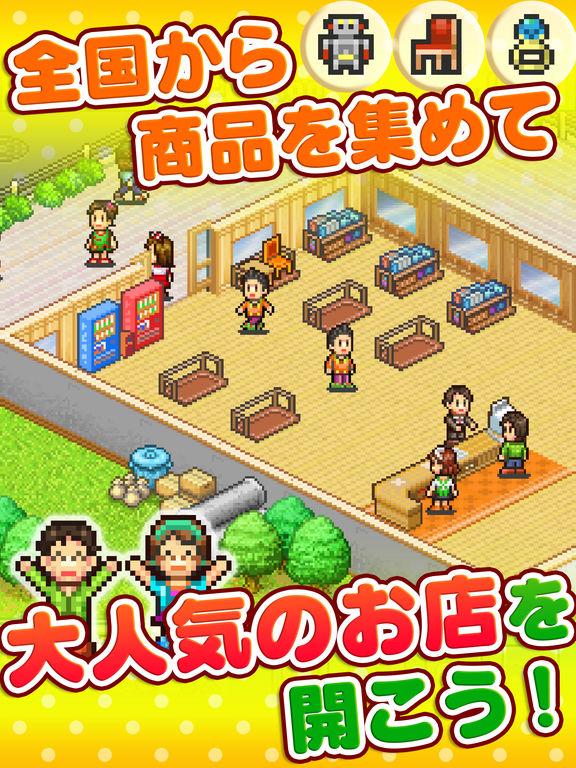 青空発掘カンパニー screenshot 6