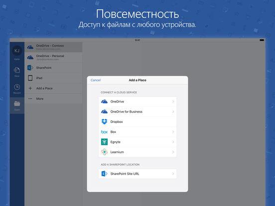 Microsoft Word Screenshot