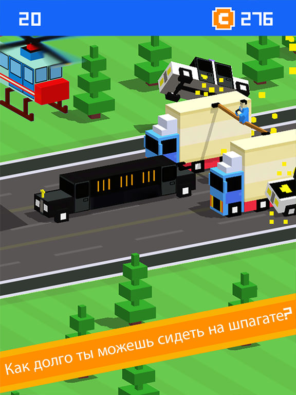 Autosplit Скриншоты6