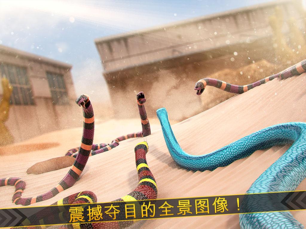 控制蛇IO!滑行,爬行和周围其他蛇类和蠕虫的举动在这个游戏上瘾的比赛! 沙漠充满了独特的,危险的动物:尽量不要被蠕虫或另一条蛇吃掉! 其它滑行动物会尝试击败你,要小心!穿越沙漠其他蛇类和蠕虫之间巡逻和尝试生存!你能持续多久这些动物之中? 尝试获得更快的躲着自己的方式每蛇。滑行蛇和蠕虫3D IO是专为每个移动设备。 现在开发的滑行蛇IO技能!这是一个无限的生存比赛! - 选择你最喜欢的蛇IO - 令人难以置信的3D图形 - 硝基按钮来加快游戏 - 平滑移动控件 - 尝试赢得您的最高分,而不由动物陷入 - 通