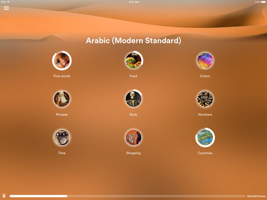 uTalk HD Arabic iPad Screenshot 1
