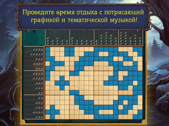 Игра Загадки призраков 3 Угадай картинку Бесплатно