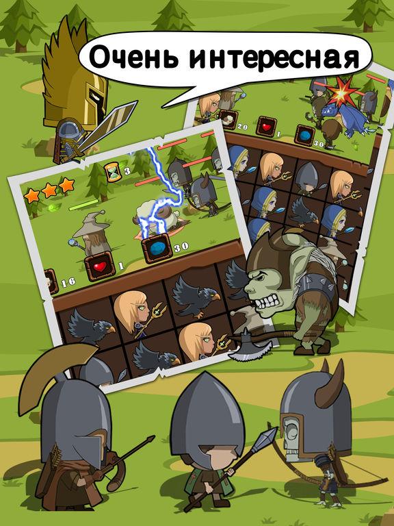 Скачать Овцы Легион-pvp Пошаговая стратегия