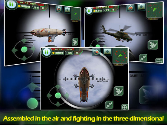 The Last Defender HD Lite iPad Screenshot 3
