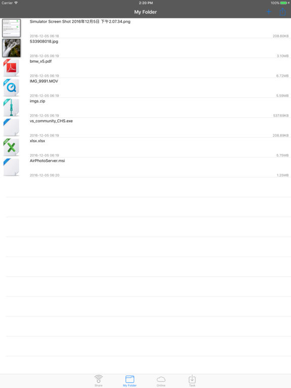 WebDisk Screenshots