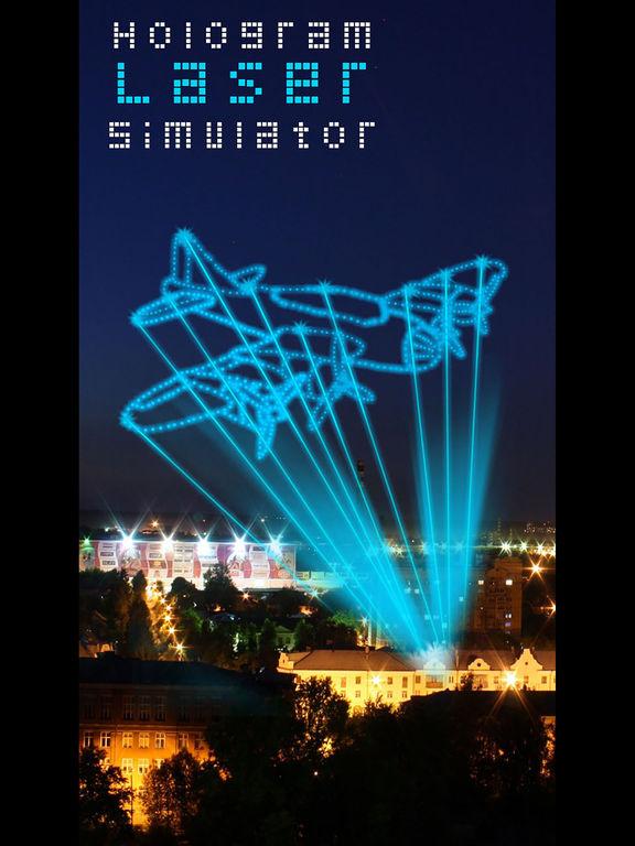 Hologram Laser Simulatorscreeshot 3