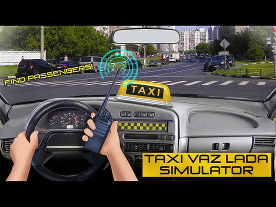 Такси ВАЗ ЛАДА Симулятор Скриншоты5