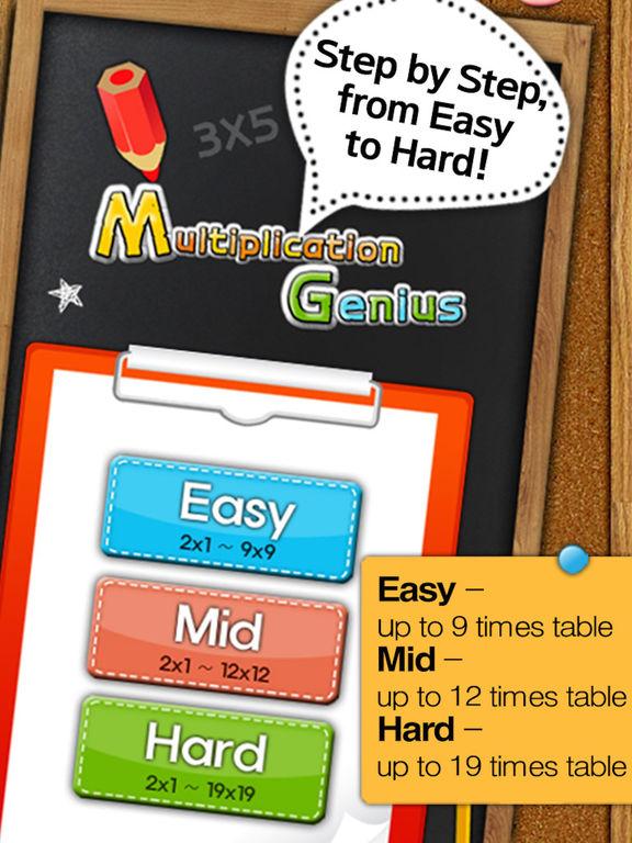 Multiplication Genius x19 Free on the App Store