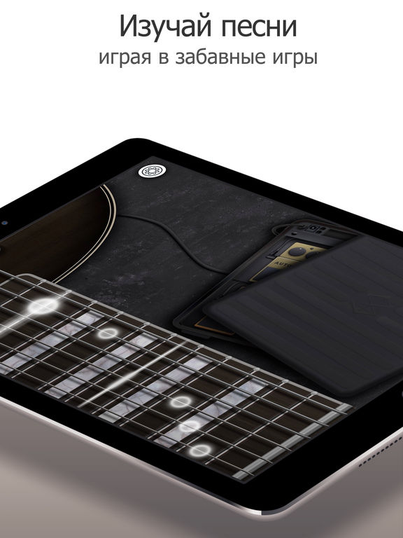 Гитара - Аккорды и песни для гитары Скриншоты9