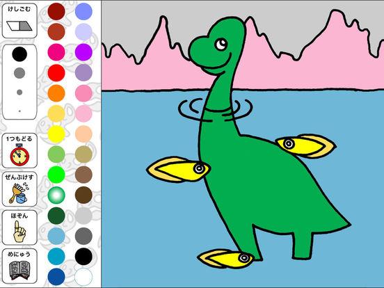Dino Coloring iPad Screenshot 4