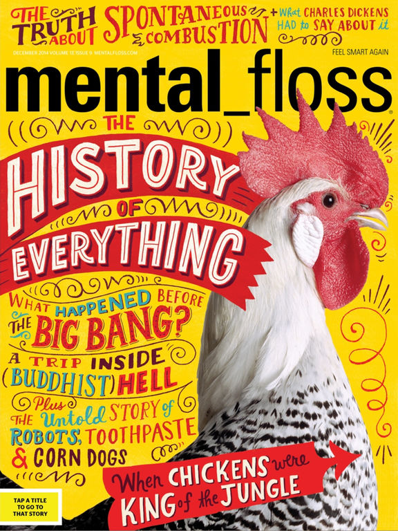 Mental Floss Magazine Screenshots