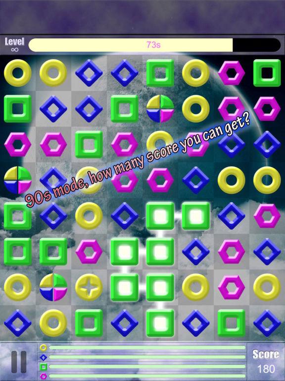 Rings Linking - Endless dot connecting Screenshots