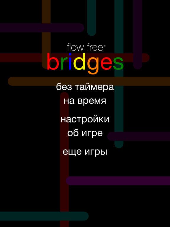 Flow Free: Bridges Screenshot