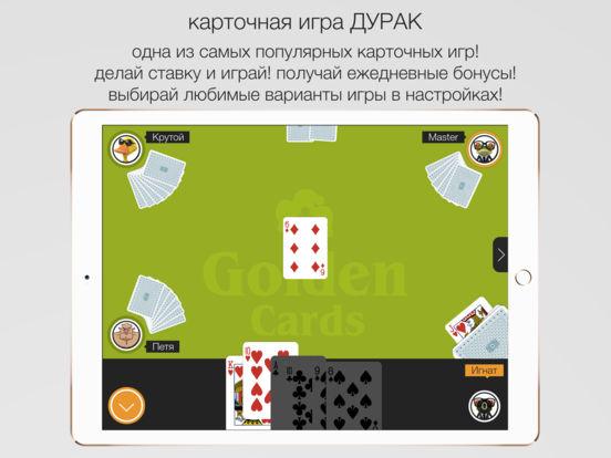 vse-kartochnie-igri-pravila
