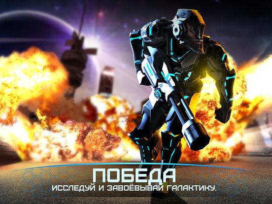 Скачать игру Соперники на войне: 2084 ( Rivals at War: 2084 )