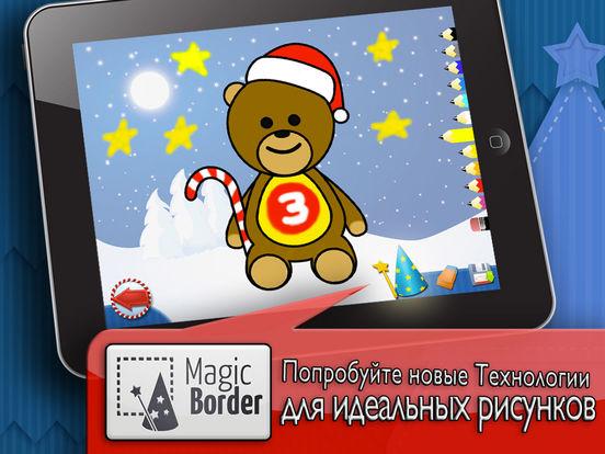 игры для малышей и детей - Рождество -  бесплатно