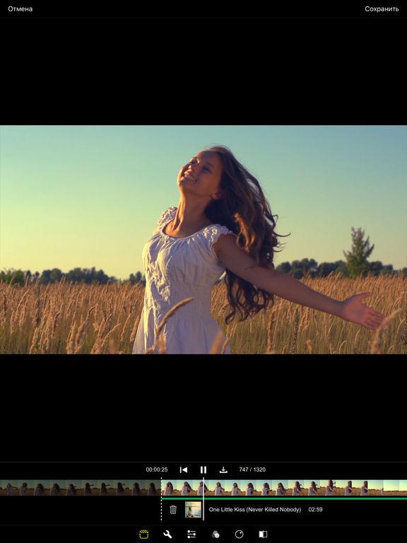 ProCam 4 - Фотоаппарат с Ручным режимом + RAW Screenshot