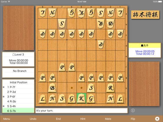 Kakinoki Shogi for iPad iPad Screenshot 1