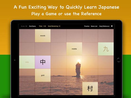 Kanji for Fun! iPad Screenshot 1