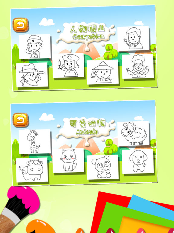 儿童绘画涂鸦画画板游戏免费 宝宝画图画画简笔画教程下载 儿童绘画