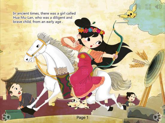 iBigToy Interactive Book-Hua Mu-Lan HD Lite iPad Screenshot 4