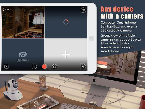 AtHome Camera Test iPad Screenshot 4