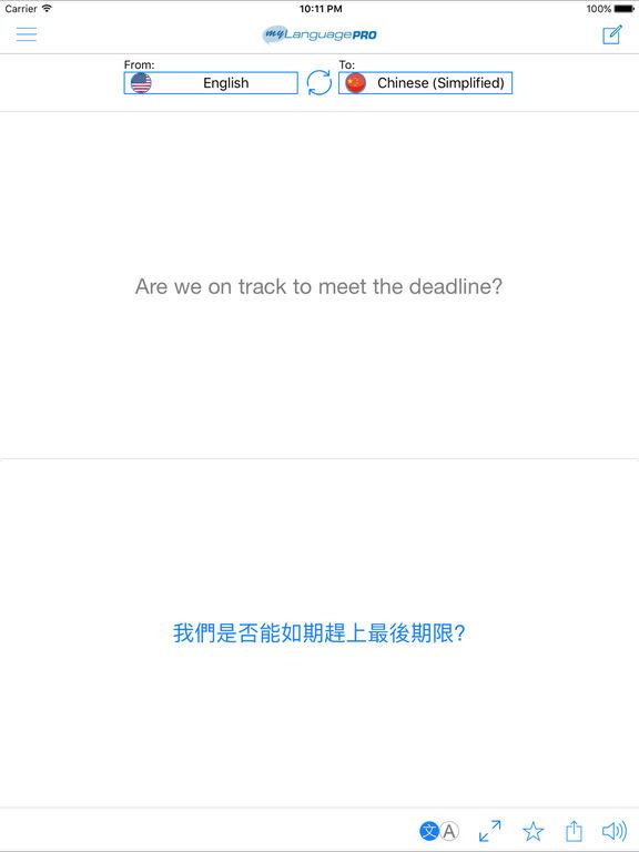 myLanguage Pro - Voice and Text Translator screenshot