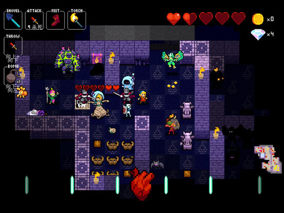 Crypt of the NecroDancer Pocket Edition