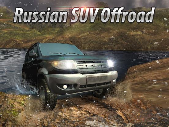 Russian SUV Offroad 3D Full на iPad