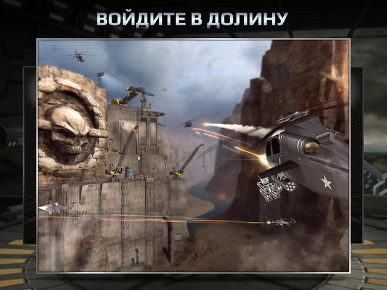 Battle Copters Screenshot