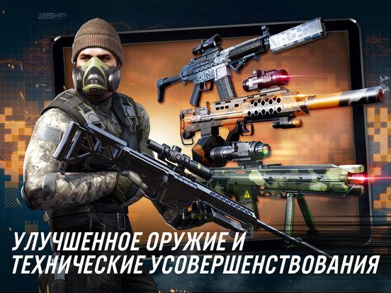 Игра онлайн бесплатно китайский снайпер