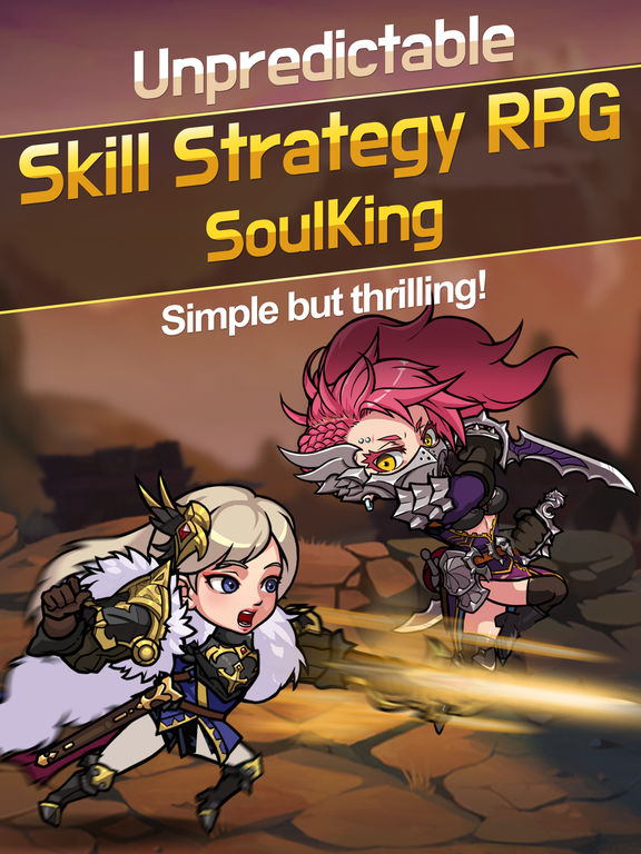 SoulKing Globalscreeshot 1