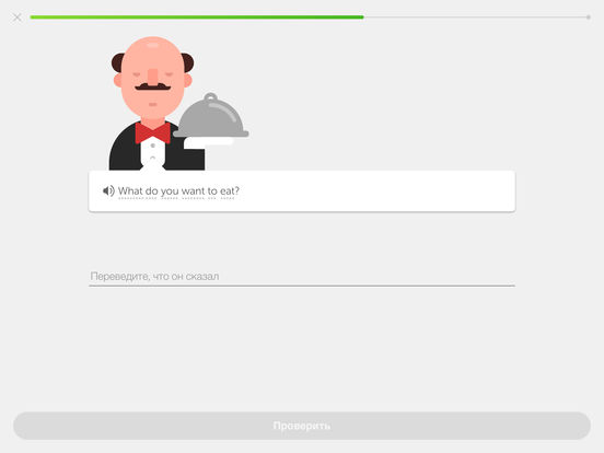 Duolingo — Изучайте английский и другие языки Screenshot