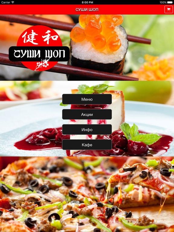 блюда ресторанов москвы рецепты с фото