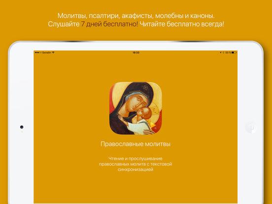 акафист святому николаю слушать онлайн