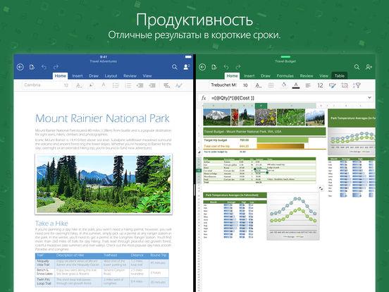 Microsoft Excel Screenshot