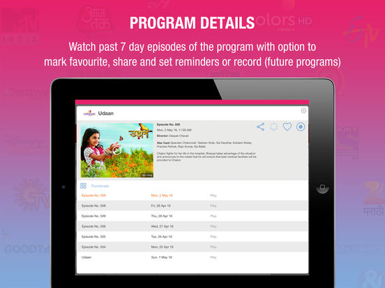Jio TV iPad App Screenshots - Program Details