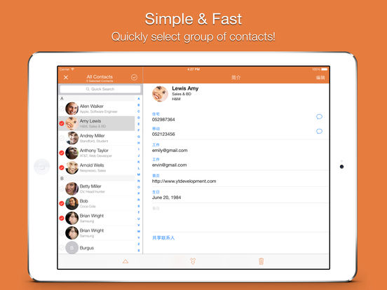 Screenshot #4 for Cleaner Pro - Remove Duplicate Contacts