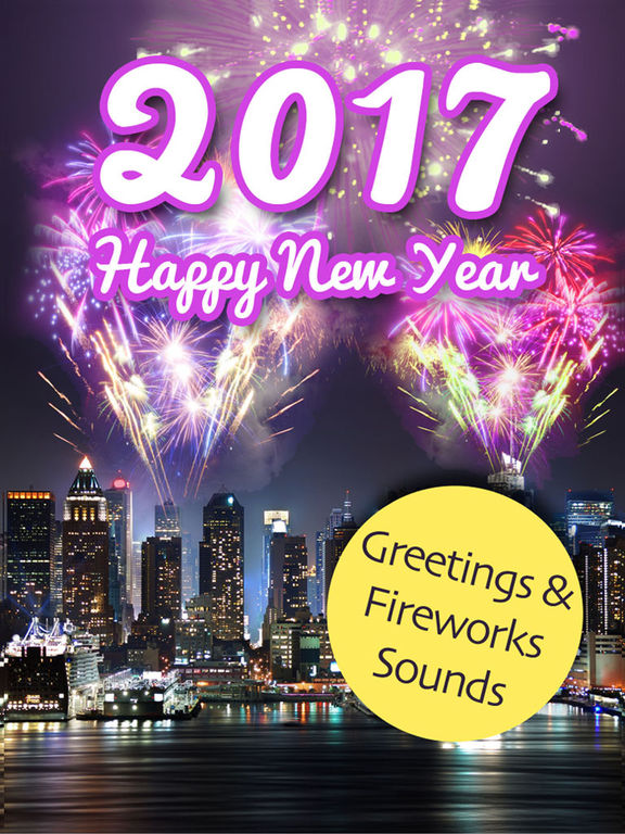 Happy new year sounds 28 images happy new year sound 28 images happy new year with happy - Happy new year sound europe ...
