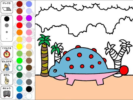 Dino Coloring iPad Screenshot 1
