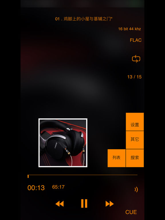 K Music Player - HIFI Audio Playback Screenshots
